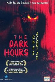 The Dark Hours – Ώρες Αγωνίας (2005) online ελληνικοί υπότιτλοι