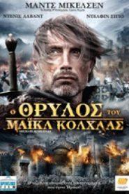Age of Uprising: The Legend of Michael Kohlhaas – Ο Θρύλος Του Μάικλ Κόλχαας (2013)