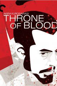 Throne of Blood – Ο Θρόνος του Αίματος (1957)
