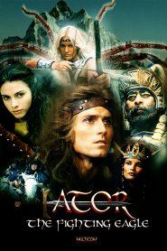 Ator, The Fighting Eagle – Άτορ, ο Μαινόμενος Αετός (1982)