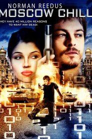 Moscow Chill – Ρωσική Ρουλέτα (2007)